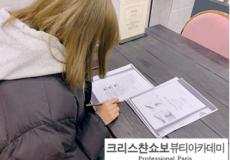쇼보사하 속눈썹 특강반 수업 ♥
