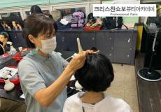 헤어국가자격증 스케일링 연습 모습 ★